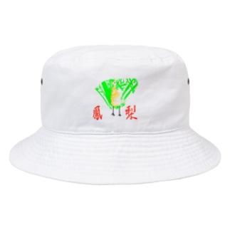 PP( pineapple Phoenix) Bucket Hat
