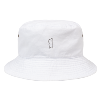 さわいあみのひょっこりくまさん Bucket Hat