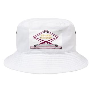 電車の下枠交差型パンタグラフ Bucket Hat