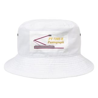 電車のシングルアーム パンタグラフ Bucket Hat