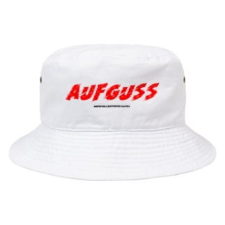 アウフグース!!!! Bucket Hat