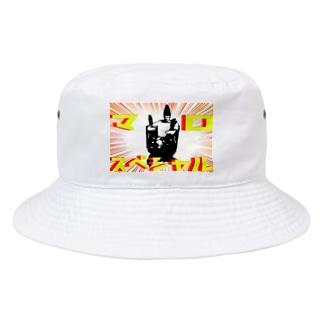 マロ・スペシャル Bucket Hat