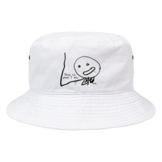 This is what I am.ありのままに生きる No.3 Bucket Hat