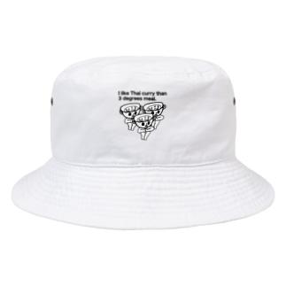 三度の飯よりタイカレー Bucket Hat