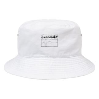 じゅんのすけv2 Bucket Hat