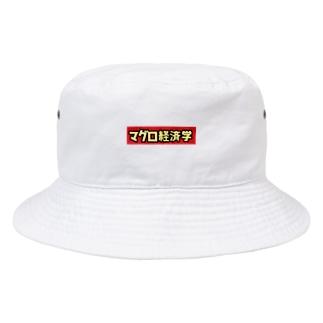 マグロ経済学 Bucket Hat