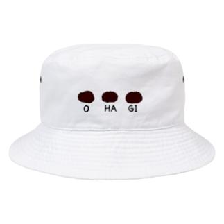 おはぎ Bucket Hat