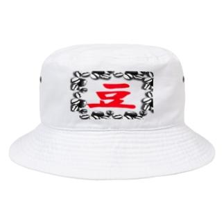 珈琲豆 Bucket Hat