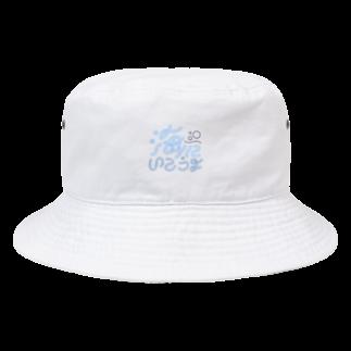 -ˏˋ 𝙢 𝙖 🦢 ´ˎ-の海にいこうよ Bucket Hat