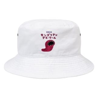 UMA モンゴリアン・デス・ワーム Bucket Hat