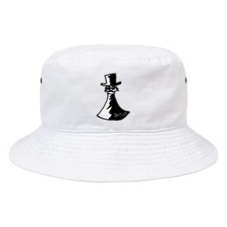 興津和幸 作『OKITSU3』 Bucket Hat