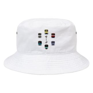 西武鉄道詰め合わせ Bucket Hat