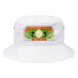 ちゃいなんハイナン - カラフルver- Bucket Hat