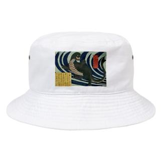 変な怪獣 浮世絵 Bucket Hat