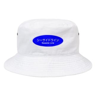 シーサイドライン Bucket Hat