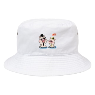 豚汁兄弟ー爆笑 Bucket Hat