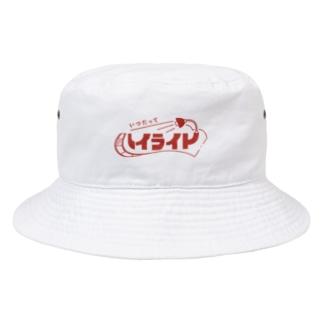 いつだってハイライト Bucket Hat