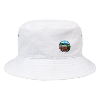 丸山ダム(青空) Bucket Hat