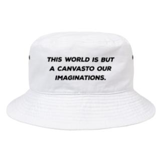 この世界は我々のキャンバス 黒。 Bucket Hat