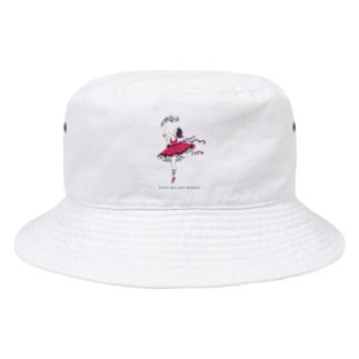 夢みるバレリーナ🌹 Bucket Hat