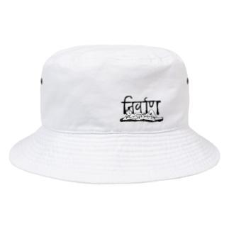 涅槃(ねはん) Bucket Hat