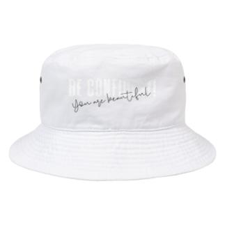 自信を持って! 相手用 白 Bucket Hat