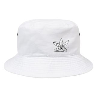 なにかの花 Bucket Hat