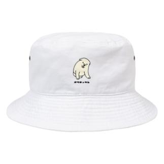 オウキョケン④ Bucket Hat