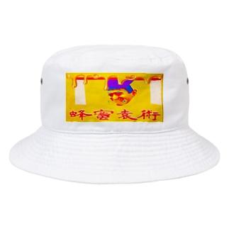 蜂蜜袁術 Bucket Hat