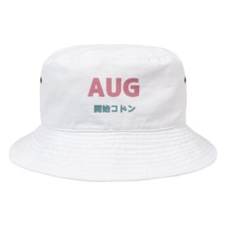 理系 開始コドン Bucket Hat