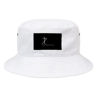 サブカルマジックロゴ Bucket Hat