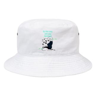 踊る君を見ている Bucket Hat