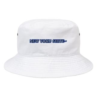 NEW YORK CITY? Bucket Hat