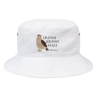 しまのなかまカンムリワシ(飛んでない)黒文字 Bucket Hat