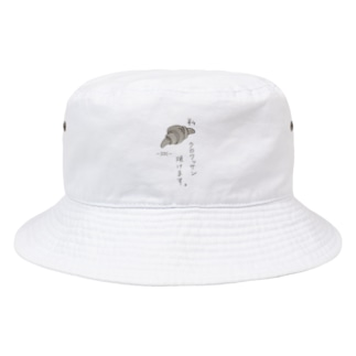 デッキ〜のクロワッサン焼けます。 Bucket Hat