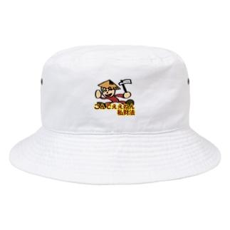 こんでええねん私財法 Bucket Hat