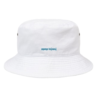 sauna Ikisugi blue Bucket Hat