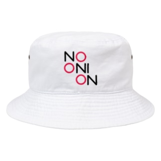 No onion  Bucket Hat