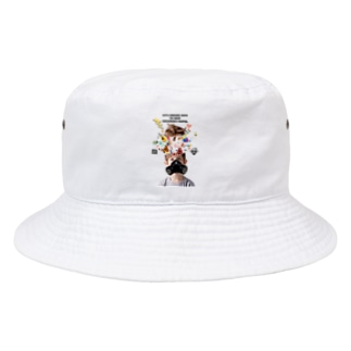 LET'S ENDURE NOW TO KEEP CHILDREN'S HOPES Bucket Hat