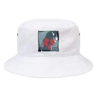 貪欲-駄々 Bucket Hat
