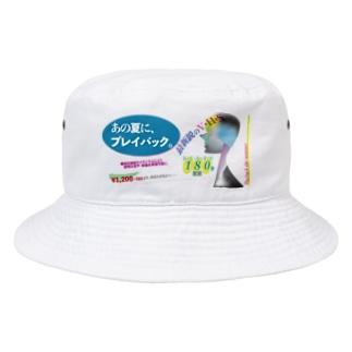 最新鋭のV・H・S─あの夏に、プレイバック。 Bucket Hat