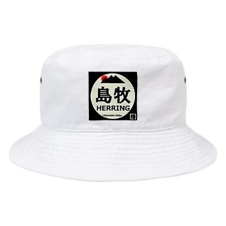 島牧 Bucket Hat