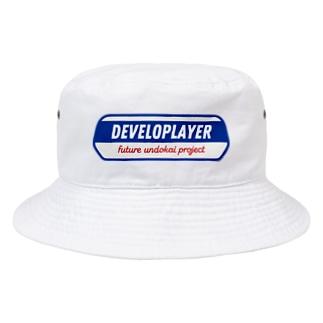 Developlayer ロゴ Bucket Hat