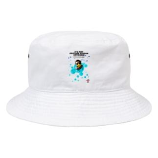 UNIREBORN WORKS ORIGINAL DESGIN SHOPのIT'S NOT ANOTHER PERSON ANYMORE! Bucket Hat