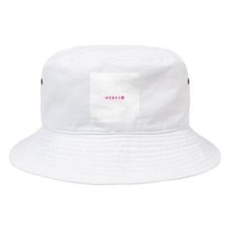 ロリカルト教 Bucket Hat