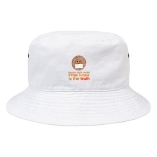 ハナイトの真実の口 Bucket Hat