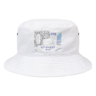 モア・ロマネスク Bucket Hat