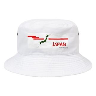 日出ずる国、JAPAN Bucket Hat