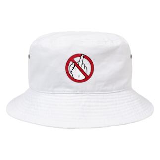職務質問お断り。 Bucket Hat