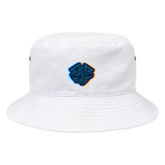 すーぱーくずひーろーII Bucket Hat